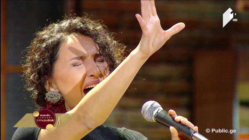 ლიზასთან სოფო გელოვანი - ფრანგული ტანგო. 4