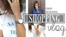 ШОПИНГ ВЛОГ: скидки в польских магазинах, Reserved, Crop | EVGENIA - YouTube