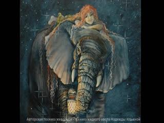 Надежда Ильина пише в своей авторской технике живописи.
