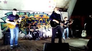 Океан Звезда по имени Солнце Кино cover live 18 08 18 ZatoRock