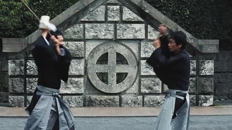 Koryu-Jigen-ryu 薬丸自顕流