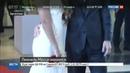 Новости на Россия 24 • Совет да любовь! Лионель Месси пошел под венец