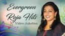 Evergreen Hits of Roja | Video Jukebox | Tamil Movie Songs | KS Chithra | Swarnalatha | Deva