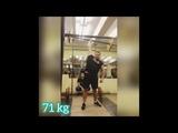 Армлифтинг Apollone Axle 71 kg one hand
