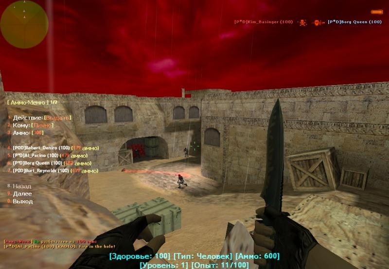 [CS 1.6] Addon - Ammo menu (Меню аммо)