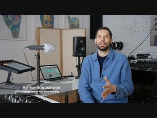 Анонс конкурса NTA для музыкантов, битмейкеров, саунд-продюсеров.