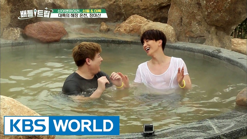 How about an onsen session for hangovers [Battle Trip 2017.02.19]