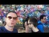 Самара-Прага-Вена-Москва-Самара ч12 хиппи, музыка и Джон Леннон PS ждём всех на квартирник) #старыйтретий #starikilife