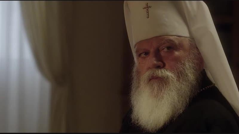 Встреча Папы Римского с Московским Патриархом из сериала Молодой Папа