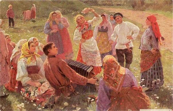 КАК ПЛЯСАЛИ В РОССИИ НА КРАСНУЮ ГОРКУ