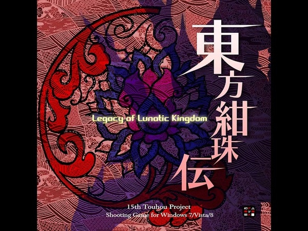The Pierrot of the Star Spangled Banner Touhou 15 Legacy of Lunatic Kingdom