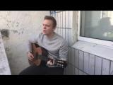 Дмитрий Первушин - Девочка редкого вида (Live)