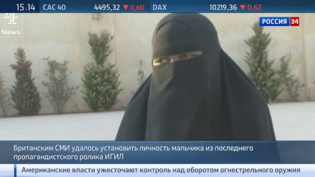 Новости на Россия 24 Европейка отдала четырехлетнего сына ИГИЛовцам чтобы его воспитали убийцей