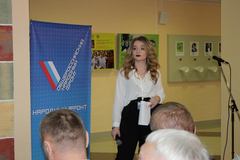 Курские активисты ОНФ предложили оптимизировать работу власти по благоустройству муниципалитетов