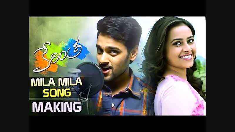 Kerintha Movie Mila Mila Song Making ¦ Sumanth Ashwin ¦ Sri Divya ¦ Dil Raju