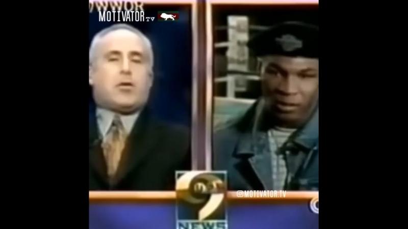 Mike Tyson (железный Майк)🐅