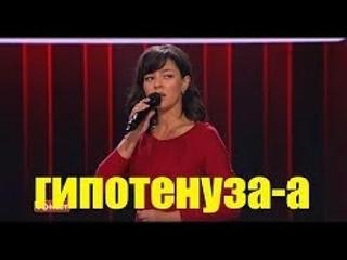 Марина Кравец Пародия на Медуза Камеди Клаб 2018 Последний Выпуск Comedy Club