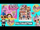Full Collection LOL Surprise Confetti POP Wave 2 with Punk Boi ULTRA Rare Dolls
