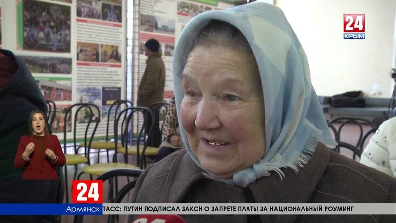 Шестеро реабилитированных граждан получили ключи от собственных квартир в Армянске