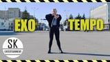 STUDIO K-POP - DANCE COVER EXO (