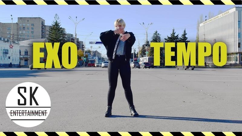 [STUDIO K-POP] - DANCE COVER EXO (엑소 ) - Tempo