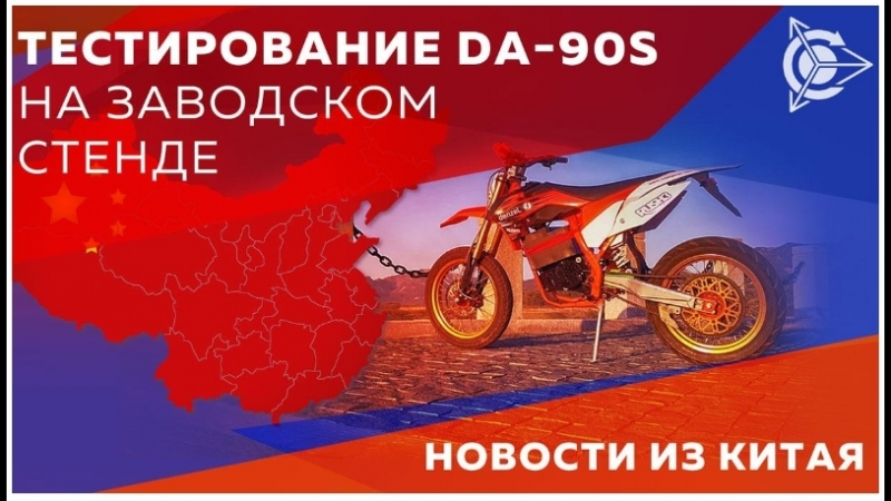 Асинхронный двигатель denzel-ASPP DA-90S Обмотка Славянка