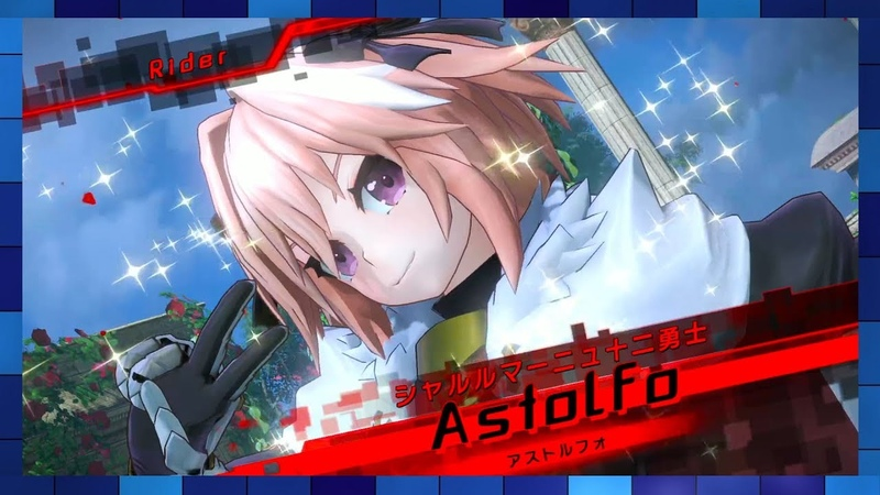 Fate/Extella Link - Astolfo Gameplay Trailer