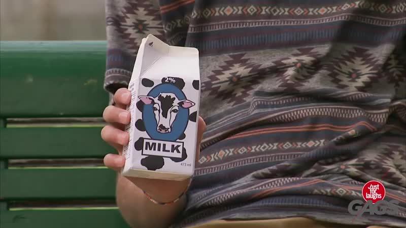Хочеш молочка Только, чтоб никто не видел