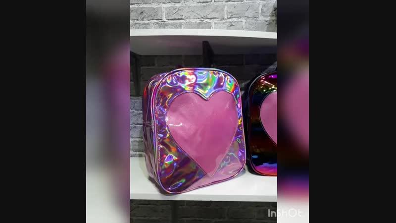 💖НОВИНКА💖 🌸Стильный рюкзачек Сердечко с эффектом голограммы 💖Три расцветки 🌸Высота 32см;ширина 27см;глубина 10см 💖В НАЛИЧИИ💖