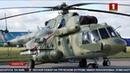 В горах на востоке Таджикистана продолжается операция по эвакуации экипажа вертолёта Ми-8