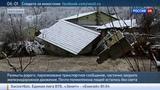 Новости на Россия 24 Болгария и Румыния - во власти аномальных снегопадов