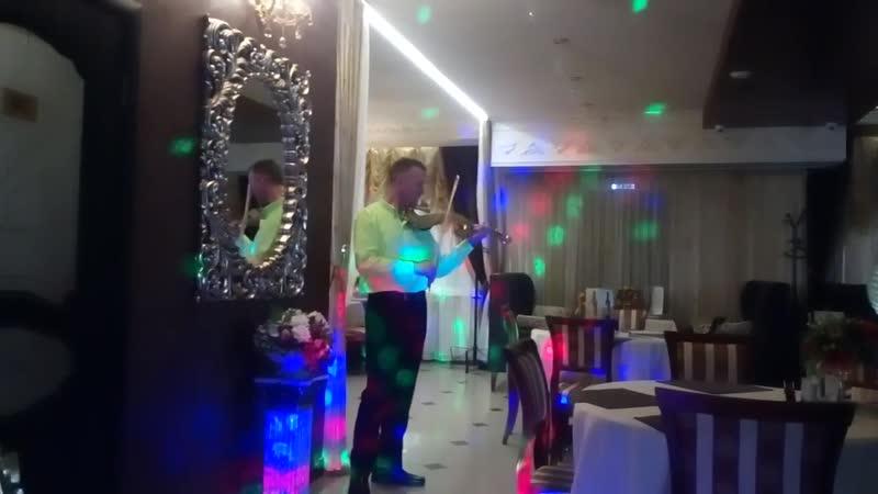 Dancando lambada