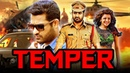 """Temper Hindi Dubbed Full Movie 