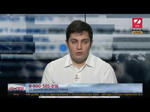 🇺🇦 Давид Сакварелідзе пригадав як розпочалися російські бомбардування житлових будинків у Грузії Сакварелидзе