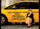 Авто Лайфхаки которые должен знать каждый водитель Полезные советы и хитрости для автолюбителей clobys88173325