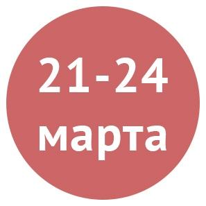 """Афиша Екатеринбург """"Базовый"""" курс. Тайский массаж. Екб. 21-24.03"""