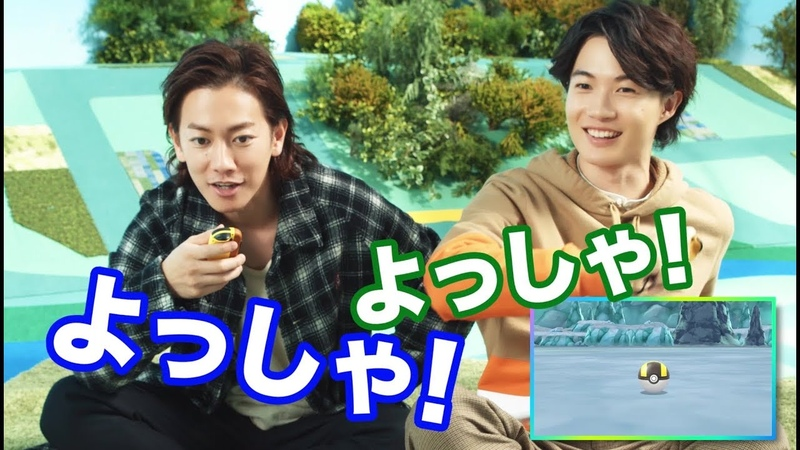 Sato Takeru and Kamiki Ryunosuke Let's Go! Playing!