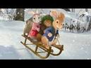 Сериал Кролик Питер. Рождественская история (перевод на русский)
