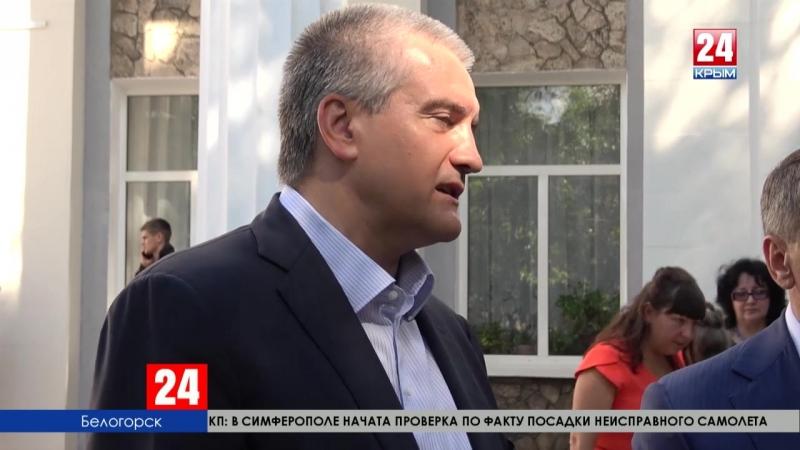 Вопросы компенсаций ущерба от химических выбросов в Армянске власти рассмотрят после выводов специальных комиссий и следствия