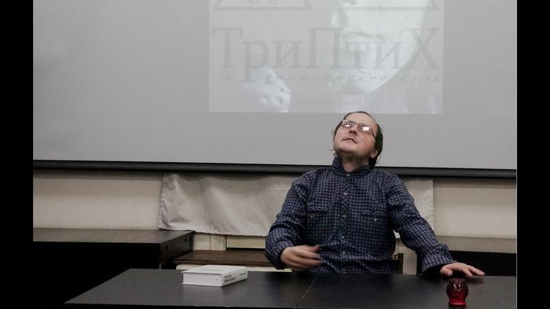 ФК Возможность Русской Философии Влияние платонизма и неоплатонизма на русский эллинизм