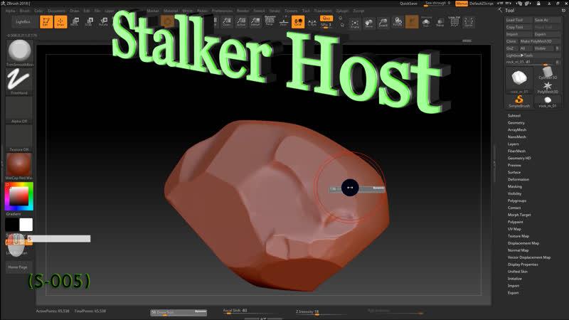 Stalker Host проект 3D (S-005) моделим камень