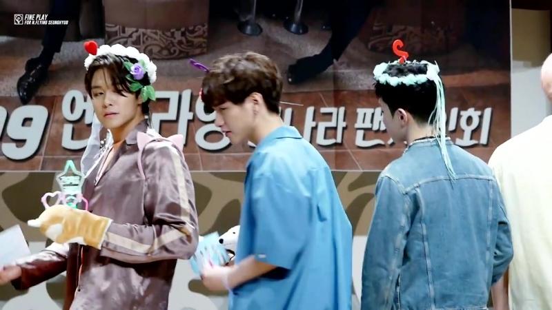 [19.05.18] N.Flying @ KBS Media Center Simseok Hall Fansign (Phototime)
