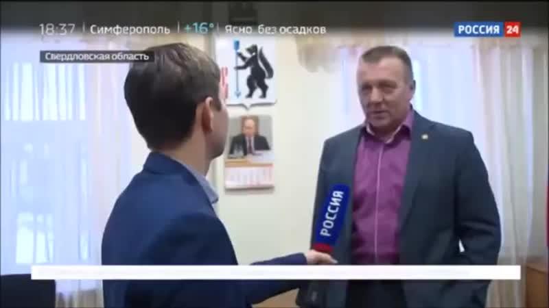 Мэр Верхотурья, сбивший ребенка и сбежавший с места ДТП, отделался штрафом в 1000 рублей