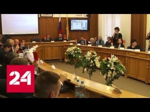В Екатеринбурге депутаты Думы вновь рассмотрят постановление об увеличении себе зарплат - Россия 24