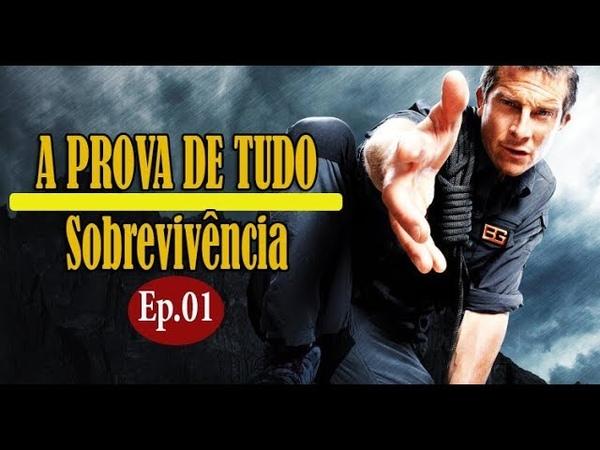 ➖ À Prova de Tudo 2019 Sobrevivência na Selva 2019 History Channel Dublado 2019