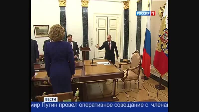Вести (Россия 1, 29.12.2012) Выпуск в 14:00