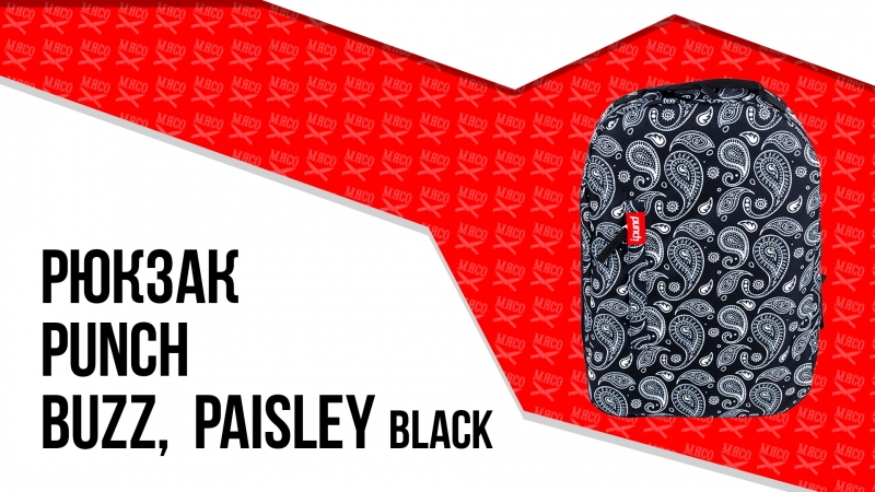 Рюкзак Punch - Buzz, Paisley Black