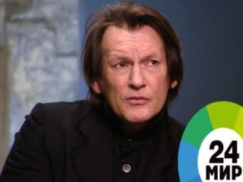 Игорь Миркурбанов: Я отказываюсь от большого количества ролей - МИР 24