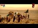 کربلا جغرافیایی یک تاریخ کامل Karbala Jughrafyai Yek Tarikh Full Movie