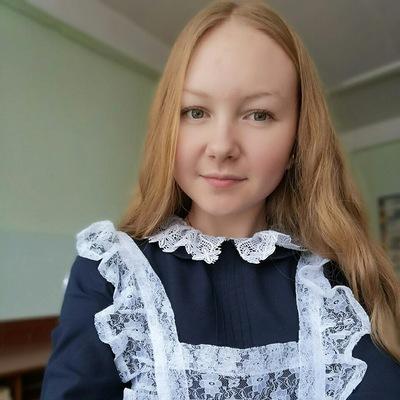 Kristinka Ivanova
